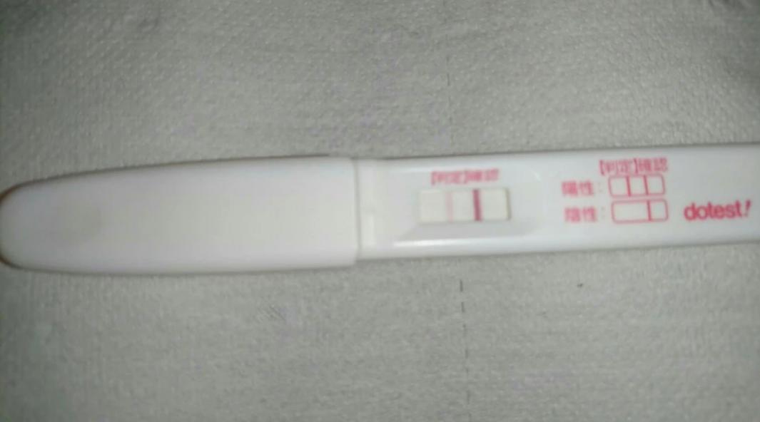 で 排卵 検査 判定 薬 画像 妊娠